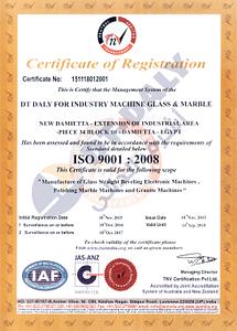 شهادة تسجيل الأيزو - ISO-9001:2008